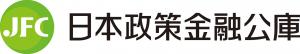 Japan Policy Finance Corporation